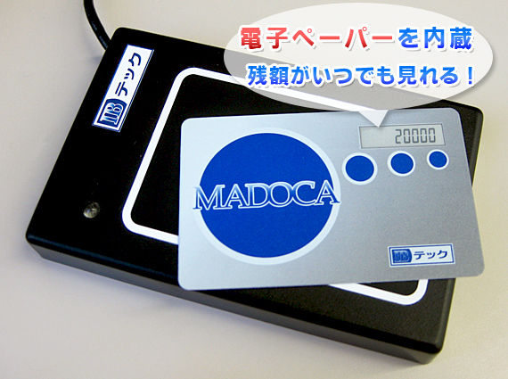 MADOCA IC CARD